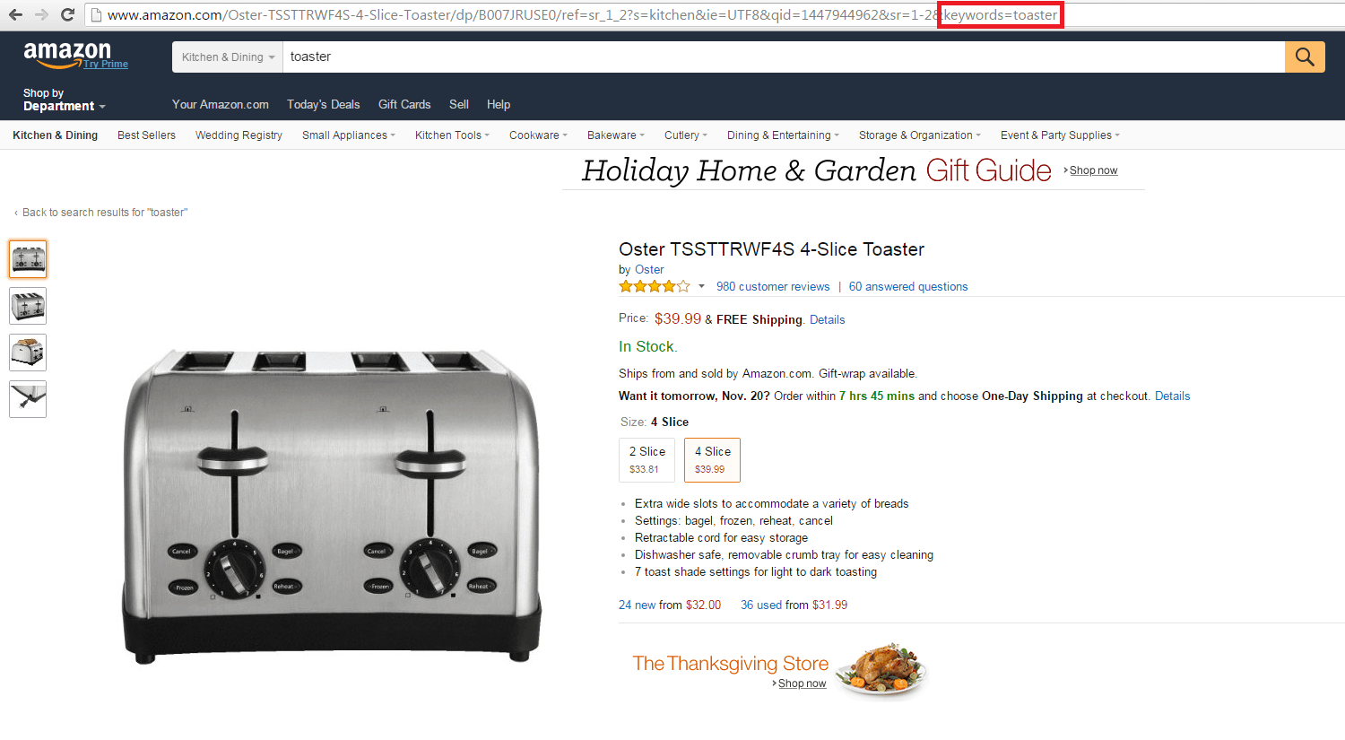 Amazon product listing page toaster Amazon Super URL